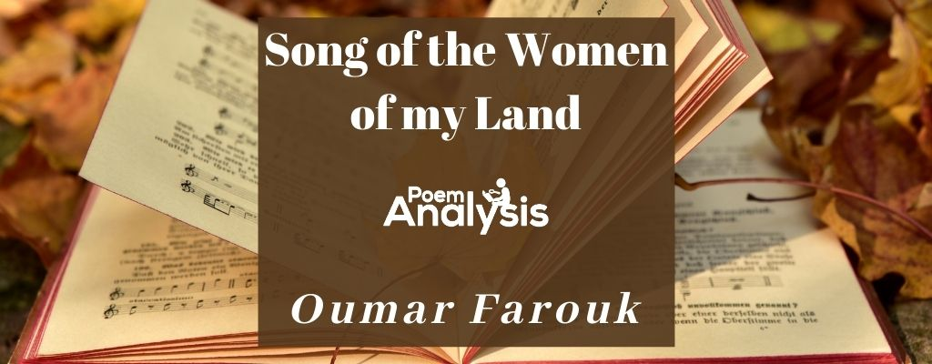 Song of the Women of my Land by Oumar Farouk